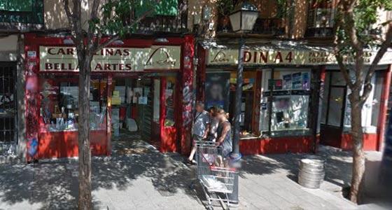 foto de la fachada de La Riva